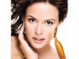 Многофункциональный косметический прибор Gezatone Beauty Gold m800