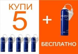 Набор кислородных баллончиков Kislorod Prana с маской (14 литров) 5шт. + 1 в подарок