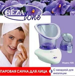 Паровая сауна для лица Gezatone 105S