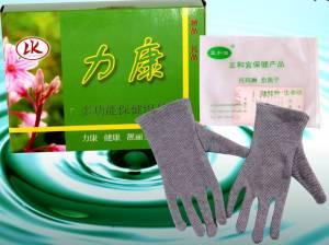 Турмалиновые перчатки (пара)